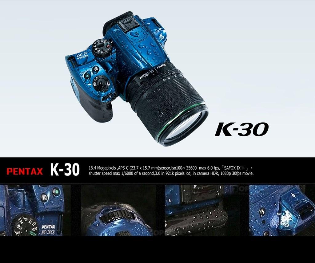 [我的攝影生活]  PENTAX K-30 光影手札
