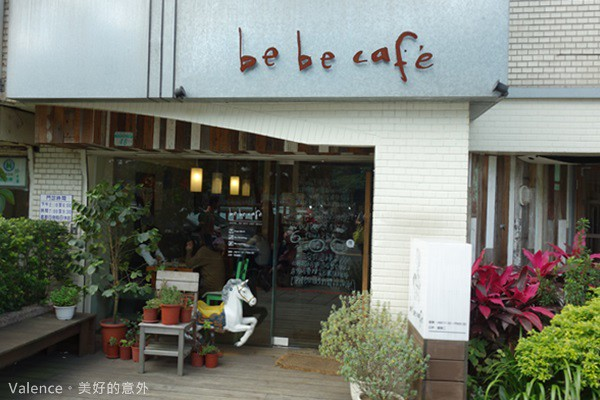 bebeCafe_38