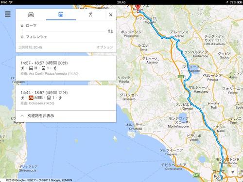 Google MAPがバージョンアップしiPad対応に by haruhiko_iyota