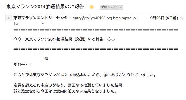 スクリーンショット(2013-09-30 4.52.28)