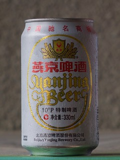 Yanjing Beer from China