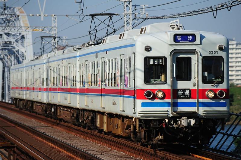753 3348 Local Takasago