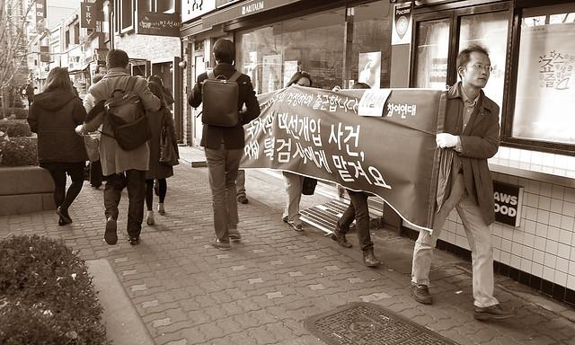 20131121_국가기관대선개입특검촉구출근길행진(14일차)-09
