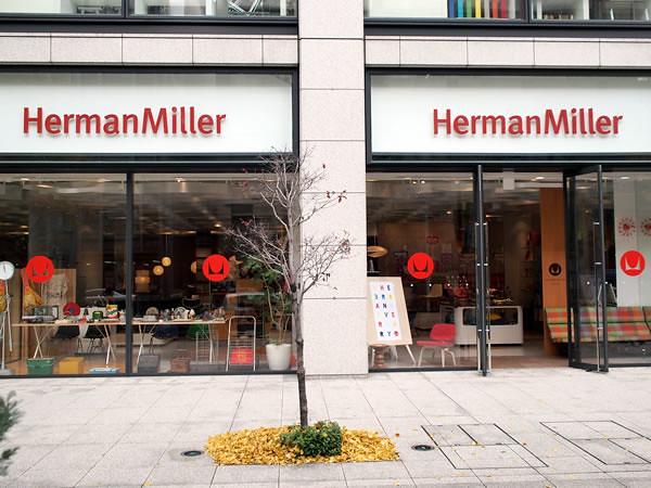Herman Miller Store/ハーマンミラーストア