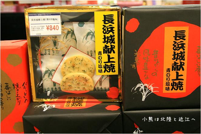 琵琶湖-52