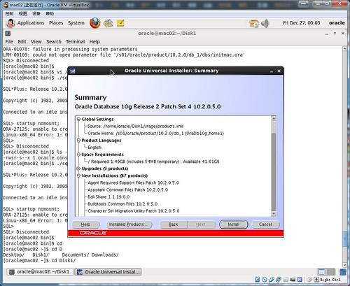 install 10.2.0.5 5