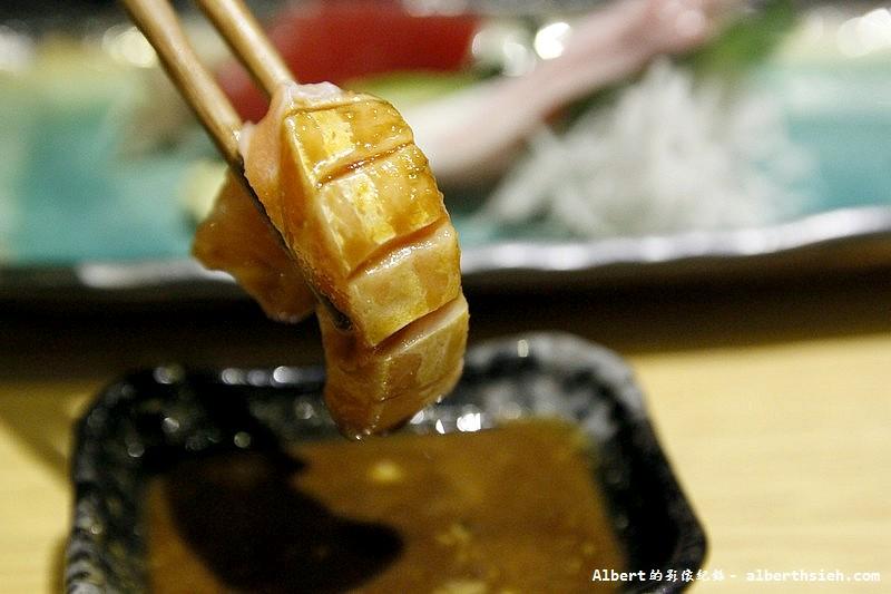 台北大同.若獅子和食:刺身盛合