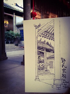 Sketching the Tang Ancestral Hall