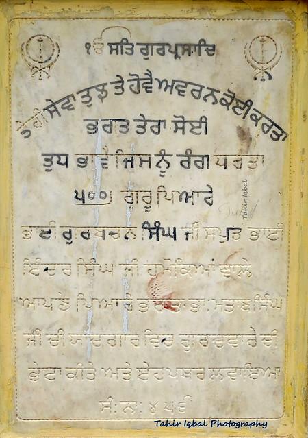Pre Partition 1947