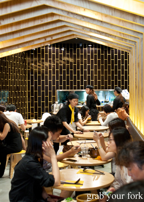 Dining room at Two Sticks Yunnan China, Sydney