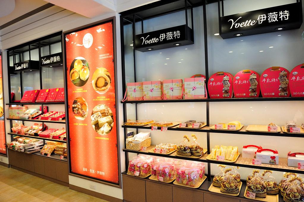 台北新店【伊薇特冰淇淋夢工廠】~冰淇淋DIY觀光工廠@大坪林捷運站