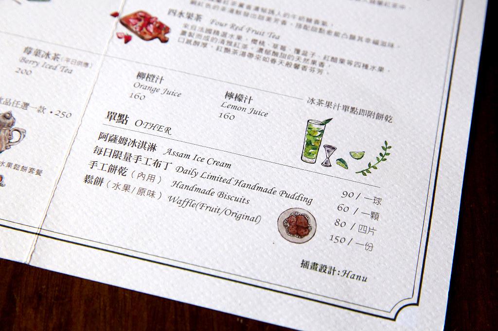 20140310台南-IORI TEA  HOUSE (12)