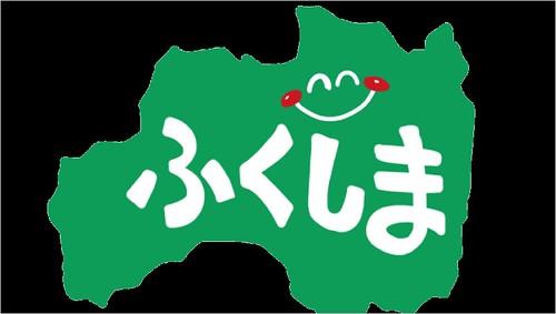 脱毛サロン 医療脱毛 福島県