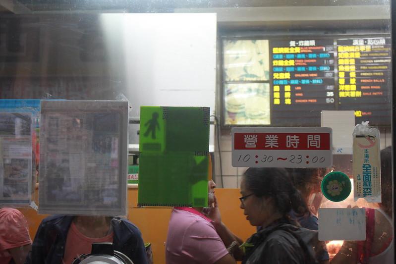 環島沙發旅行-台東-在地速食店必推-藍蜻蜓 (9)