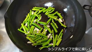 空芯菜炒めフライパン2
