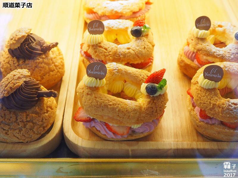 33355986175 e7d802cc54 b - 順道菓子店,草莓煉乳冰,上頭滿滿的草莓耶~