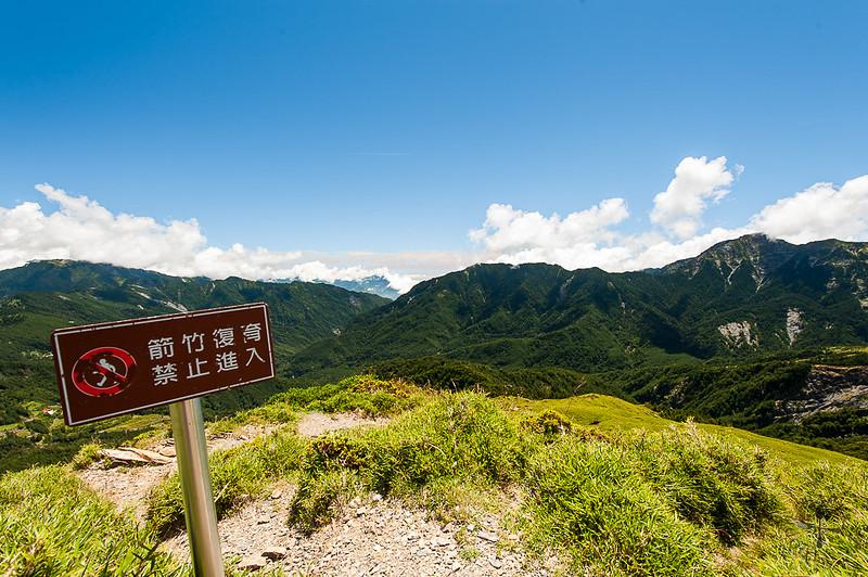 Hehuanshan, Taiwan