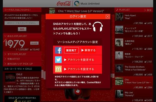 コカ・コーラ(Coca-Cola)公式ブランドサイト