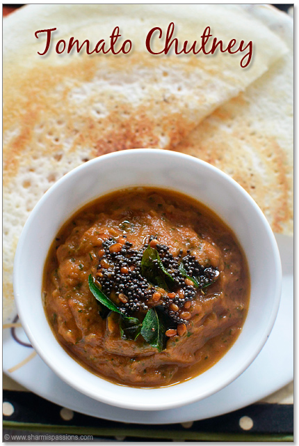 Thakkali Chutney Recipe