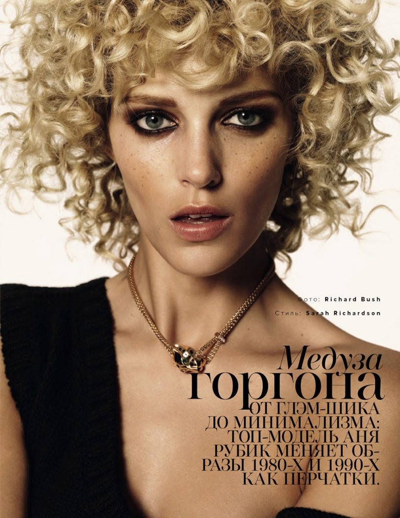 anja-rubik-by-richard-bush-for-vogue-russia-july-2013-1