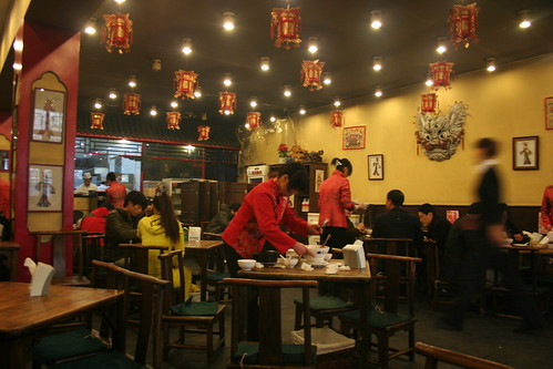 2011-11-24 - Beijing restaurant - 04 - Inside shot