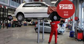 汽车年检:车主的麻烦制造者