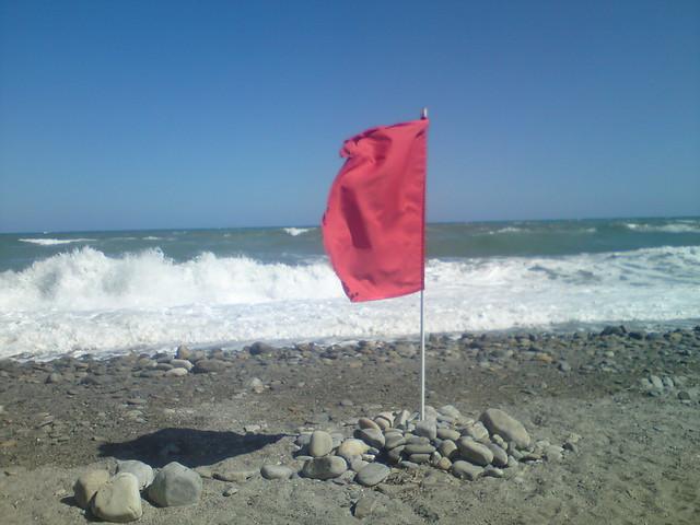 Красный флаг // Red flag