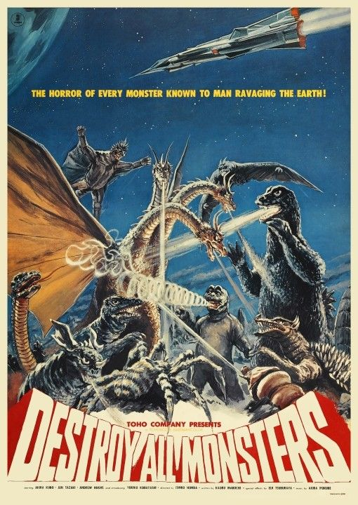 destroyallmonsters_poster