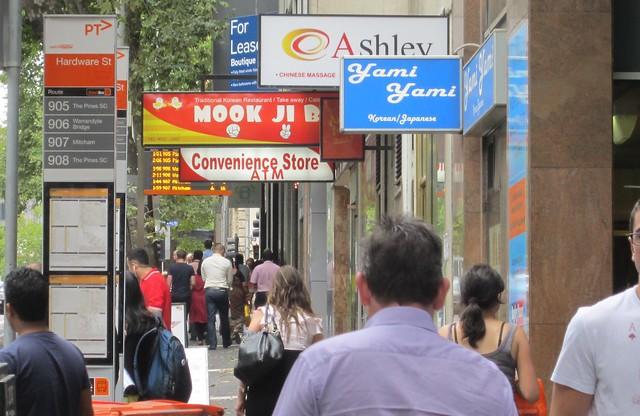 Smartbus sign, Lonsdale Street
