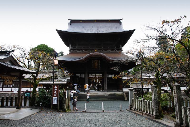 Aso-san Area