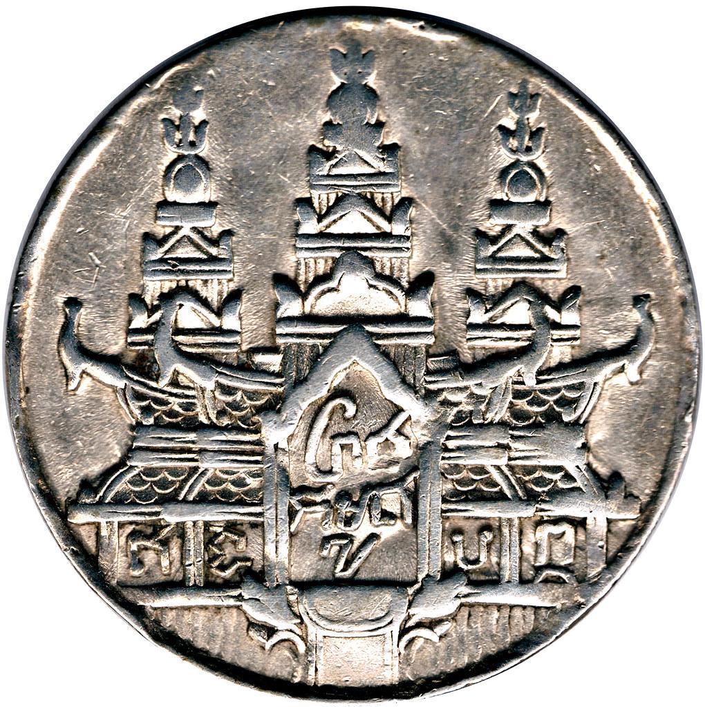 1 Tical. Camboya 1847. 10573524276_608549f6c5_b