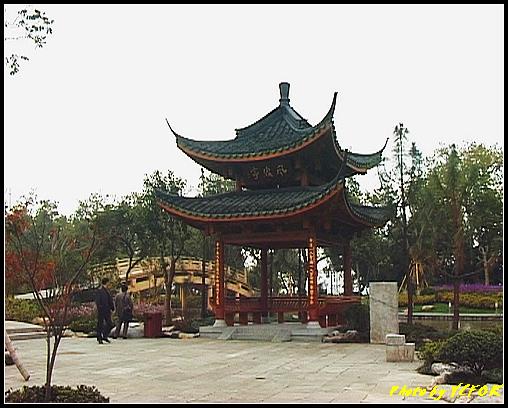 杭州 西湖 (其他景點) - 066 (湖濱路的湖畔花園)