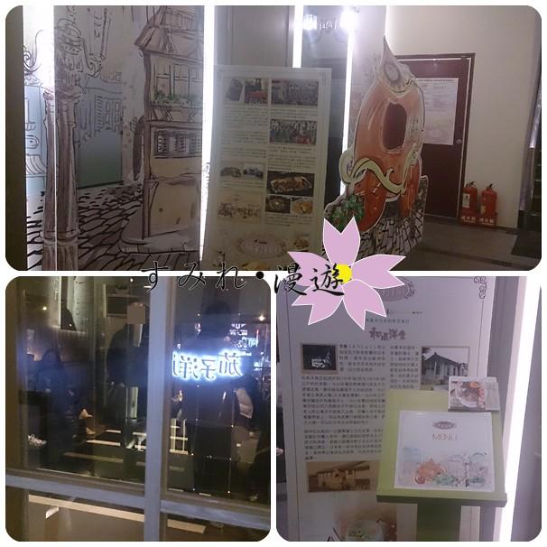 民以食為天-茄子咖哩公館店-20131222-2