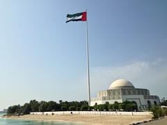 12-17-13 - Abu Dhabi, UAE Trip - Part 1
