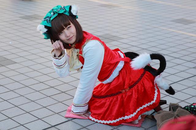09_emu_001