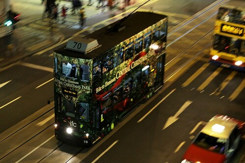 'Seventh Generation' Hong Kong Tramways double deck car