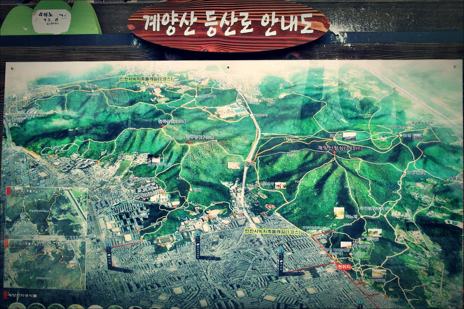 등산로 안내도-'인천 계양산'