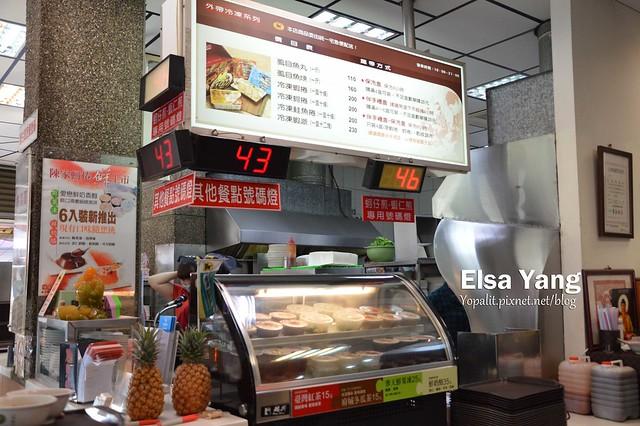 台南小吃274