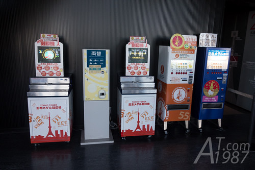 Tokyo Tower's medal machines