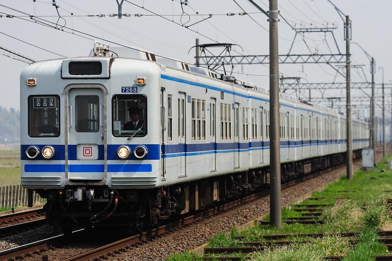 89N 7268 Forward