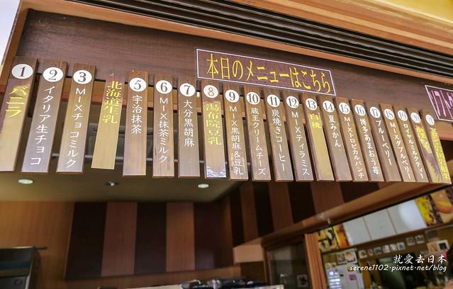 0328D3柳井岩國-1130815
