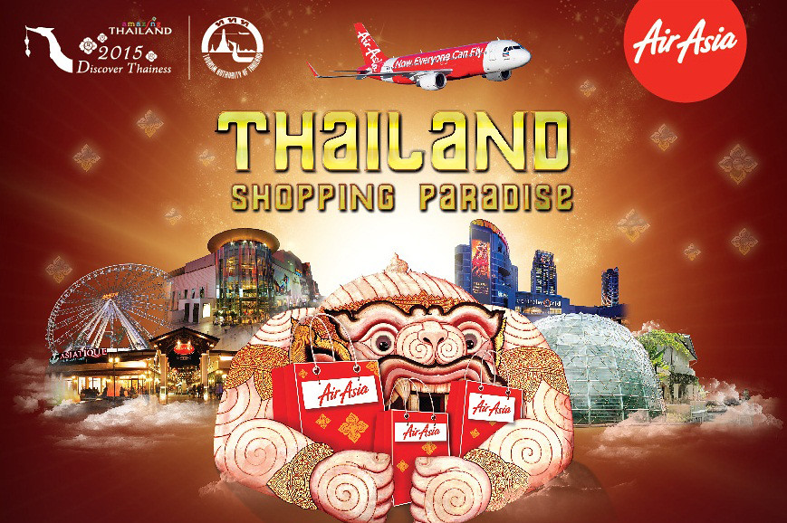 Bangkok all-in fare for as low as S$40? Visit Thailand Shopping Paradise at One KM - Alvinology