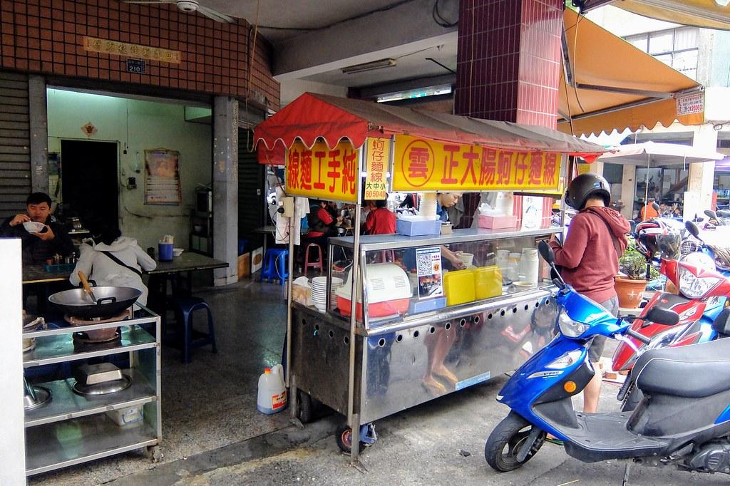 在遼寧街與漢口街交叉,這一家阿雲手工麵線從早上就開始開賣到下午..