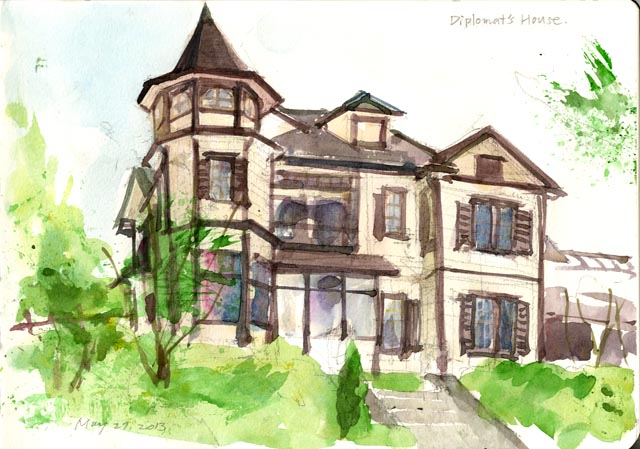 Diploma's House