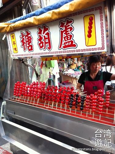 taiwan taipei ximending shilin night market blog (13)