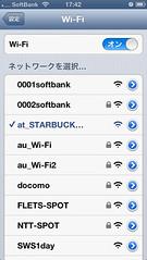 wifi_list