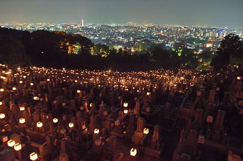 【写真】2013 行事 : 大谷祖廟・東大谷万灯会/2020-11-05/IMGP1336