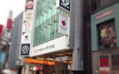 appbankstore_shinjuku_1