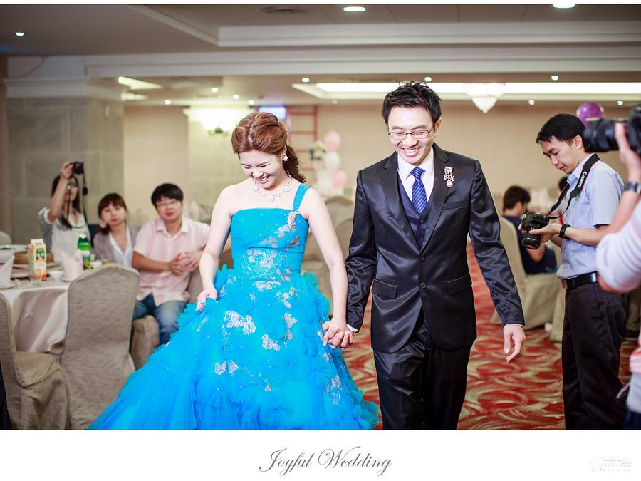 士傑&瑋凌 婚禮記錄_00203