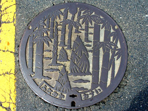 Funaoka Tottori , manhole cover (鳥取県船岡町のマンホール)